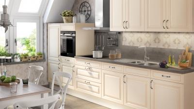 Küchenplaner - Möbel Wallach | {Küchenplaner u-form 96}